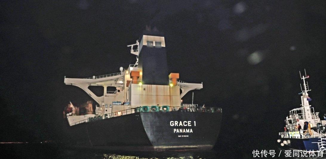 """伊朗200万桶石油神秘失踪?知道真相后,美怒斥亚洲大国""""无耻"""""""