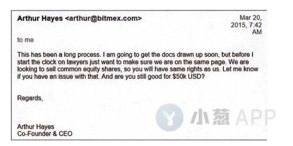 """该交易所■丑闻缠身""""的BitMex又摊上官司:早期投资者索赔3亿美元"""