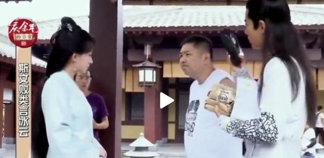 庆余年第二季花絮
