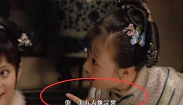 甄嬛传58集