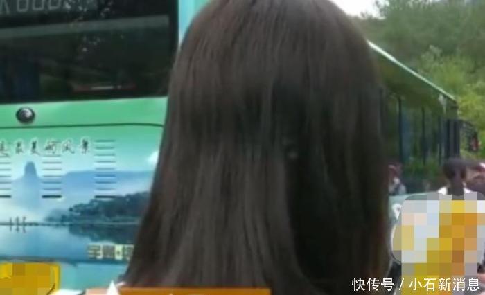 女子乘坐网约车后报了警,司机想不到放首歌还被封号