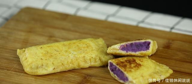 [宝宝]吐司的隐秘吃法,宝宝奶香紫薯吐司派!简单易做0失败!