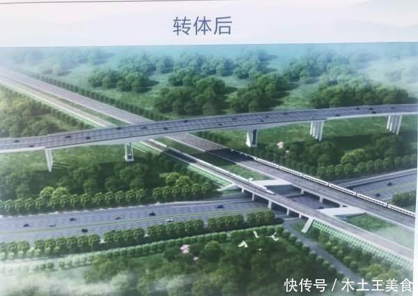 """世界最重转体桥!郑州大河路双侧转体桥实现华丽""""转身"""""""