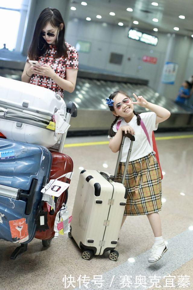 马蓉旅游照片