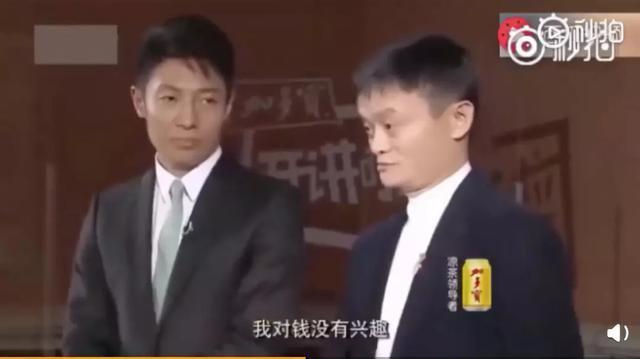 """马云今日卸任!出走半生,归来仍是""""马老师"""",他这十大金句已成经典-关注民生/资讯/公益/美食等综合新闻的自媒体博客"""