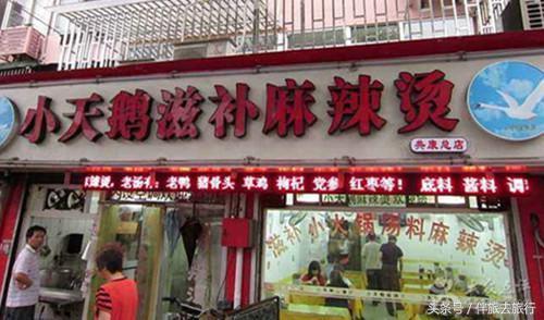 重庆美食:魅色山城的麻辣诱惑