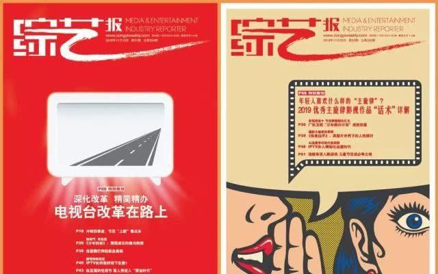 [东方购物电视购物]李佳琦PK电视购物,李佳琦真不一定能赢