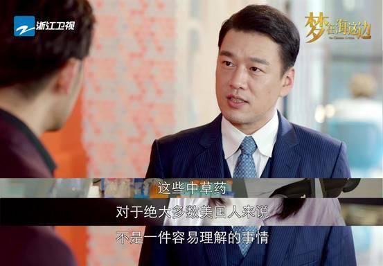 """王耀庆又""""说漏嘴""""了,这次讲出了留学生的""""难"""""""