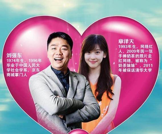 [滚动]斐讯路由0元购骗局受害者怒怼刘强东,销售平台京东没有责任?