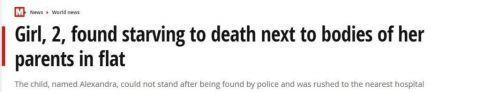 乌克兰夫妻在家离奇死亡9天被发现,2岁孩子在尸体旁几乎被饿死!