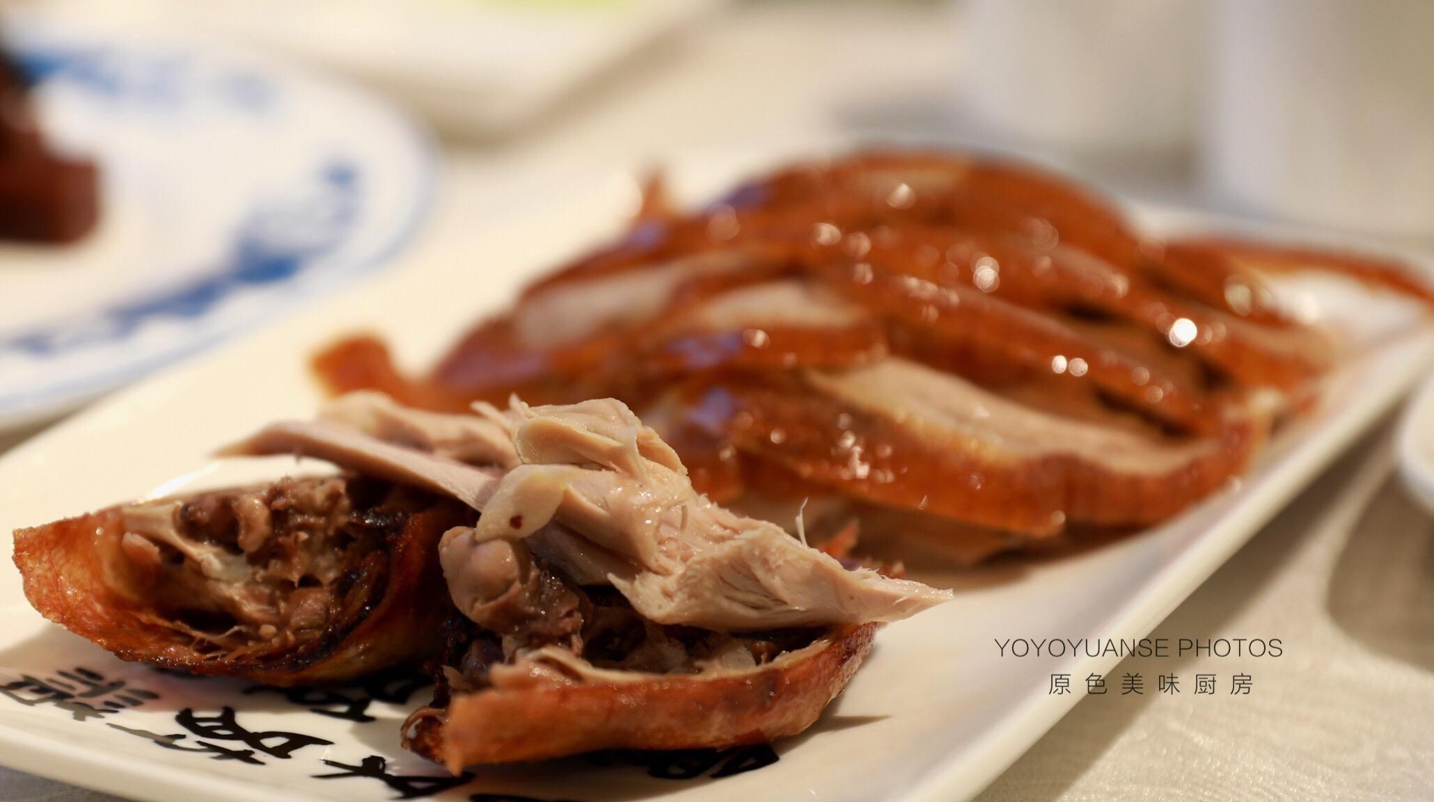 全聚德吃烤鸭经历,太鸭肉太少收费太高,网友:傻子才去吃