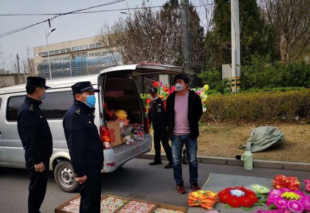 纠正焚烧冥币、祭品17起 北京城管开展清明节专项执法