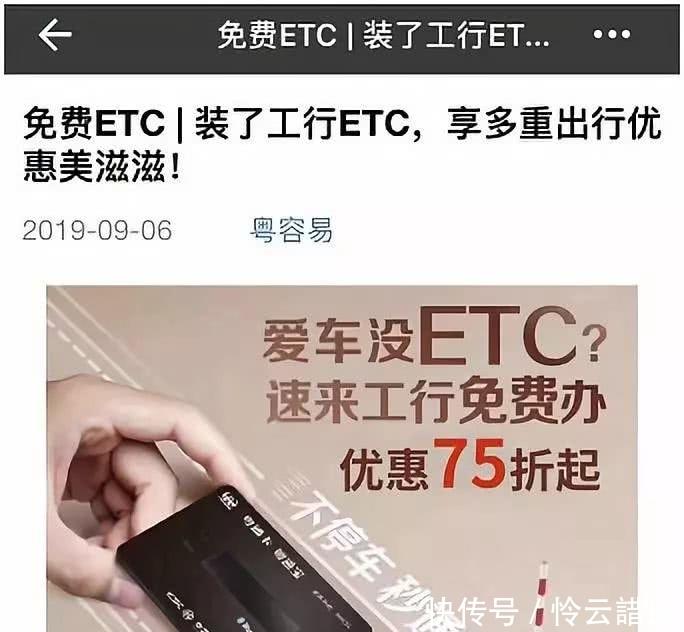 進度@被逼著開的ETC,真的能讓收費站不擁堵嗎?