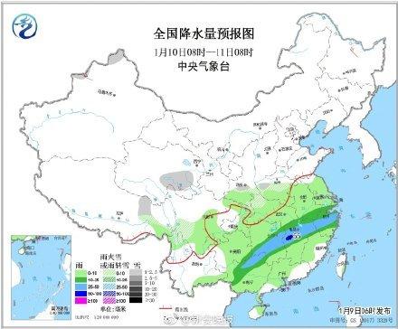 暴雪蓝色预警!安徽中部地区有大雪局地暴雪,积雪最深达12毫米