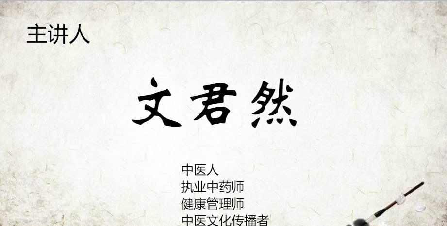 """白芍:中国人的""""养血祖方""""!改善睡不好、脸色差、心发慌,值得被铭记"""