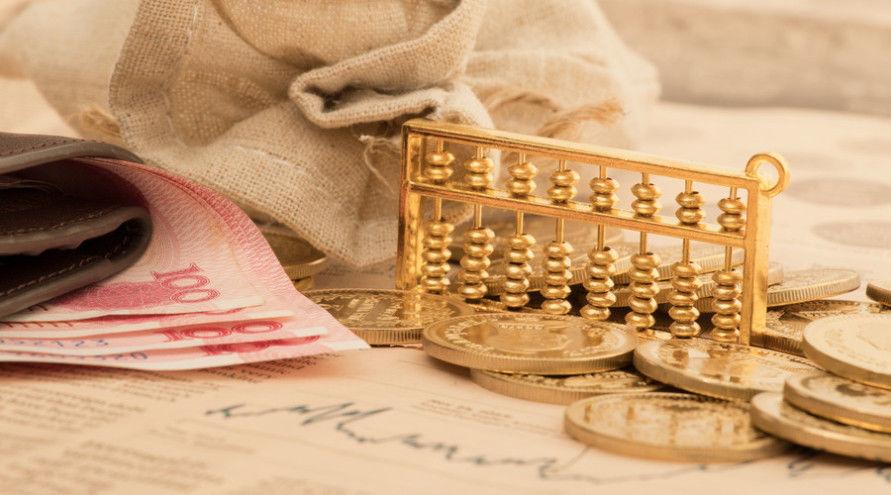 [钱财]外债全部还清的三生肖,16、17、18号气势如
