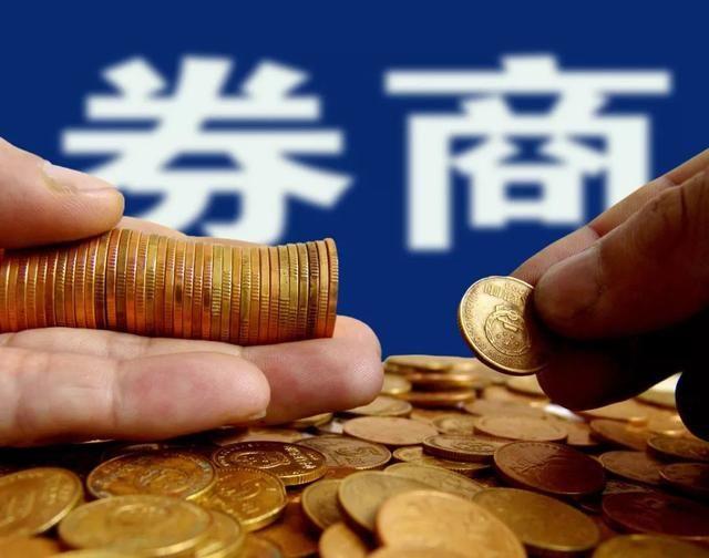 """【刘涛】美国券商宣布""""零佣金""""!国内券商跟不跟?"""