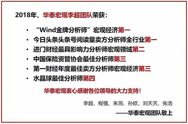 【央行】全面与定向降准后应该还有降息—关于9月6日