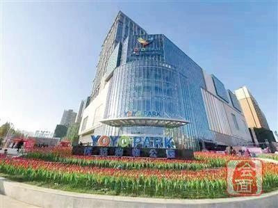 [郑州休闲度假好去处]郑州北区再添休闲度假好去处 河南首家智慧型购物公园投用