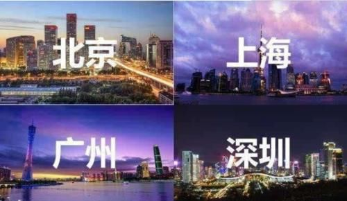 中国继北上广深后,下一个超一线城市是谁?这三个城市有很大可能