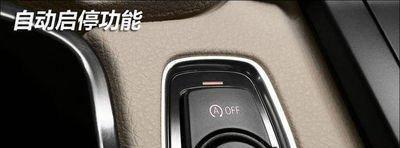 车辆自动启停频繁工作,对发动机有没有损伤?