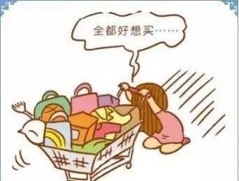 [广州2018净网电信诈骗]【净网2019】小心网络购物退货诈骗!
