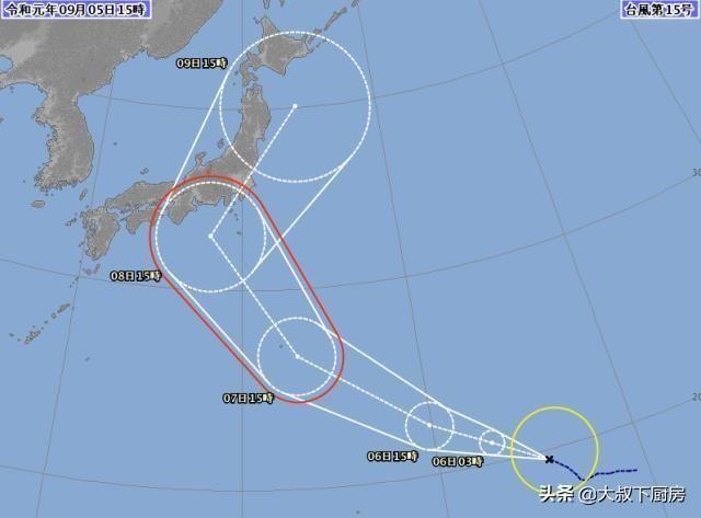 15号台风正式形成!未来路径图曝光,气象专家:恐有剧烈天气