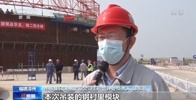 「中核集团」华龙一号核电机组批量基本建设全方位进行