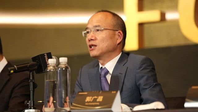 【复星】郭广昌:继续看好中国发展,将加大在中国的投资