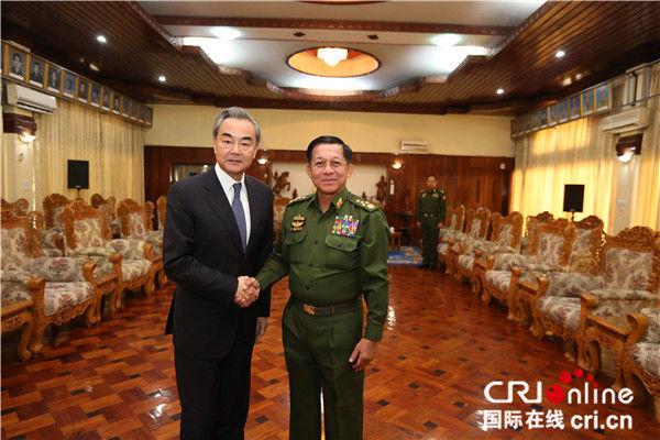 王毅会见缅甸国防军总司令敏昂莱