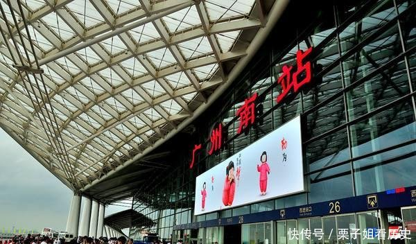 广州4大火车站, 各自主要承担哪些线路, 经过你家乡吗