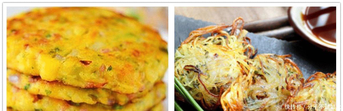 『土豆丝』两种土豆饼的做法,给孩子当早餐,每天换一种吃,丰富又营养