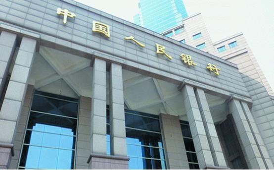 美联储即将加息 中国央行是否会跟随 人民币要