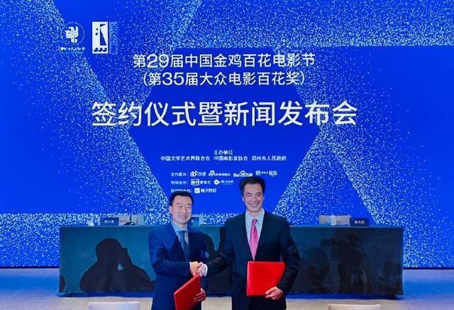金鸡奖官宣明年落户郑州,副市长诚邀国内外电影人相约郑州
