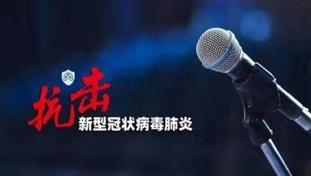 上海疫情防控发布|4月4日正清明现场祭扫名额已全部约完