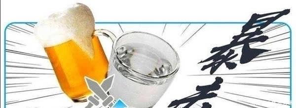 『二氧化碳』一斤白酒等于多少瓶啤酒?醉人的效果不一样,以后你还敢这么喝吗