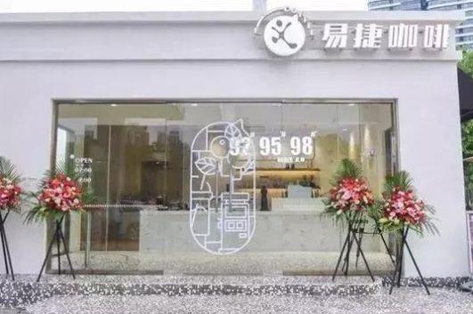 【95号】半年狂赚313亿的中石化,竟然要卖95号咖啡了