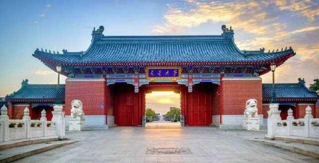 2020中国交通大学排名发布,上海交通大学第1,北京交通大学第3