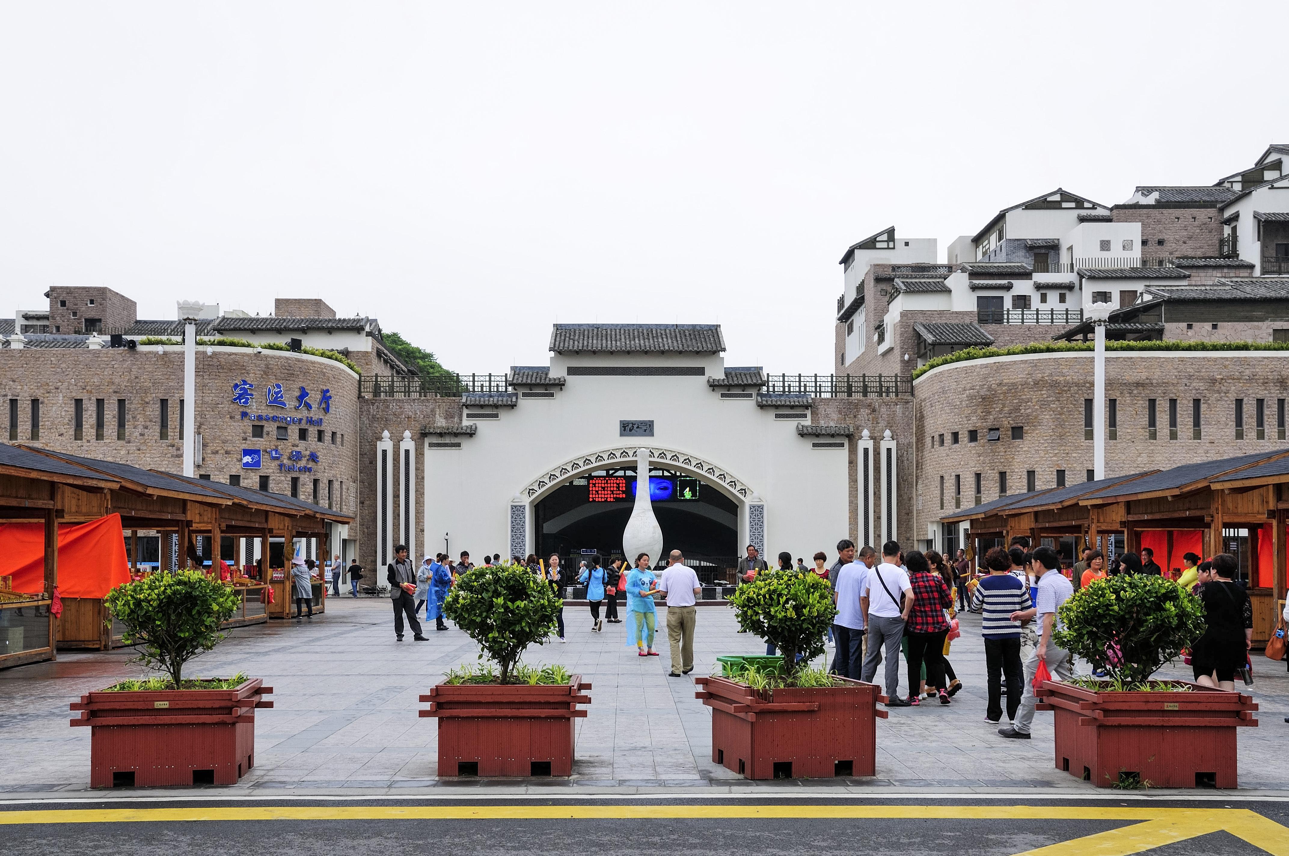 中国四大佛教圣地之一,普陀山