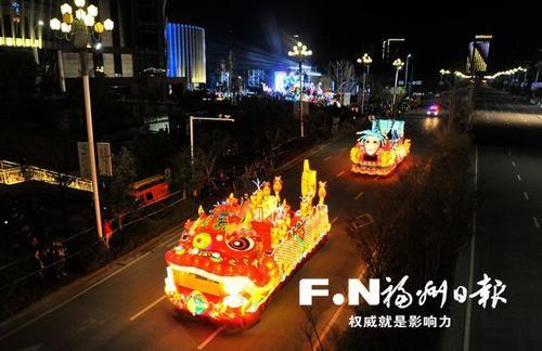 第十届福州(永泰)温泉国际旅游节启幕
