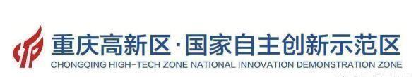 重庆高新区计划今年开建7所中小学校