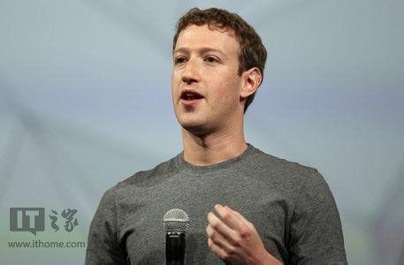 扎克伯格抛售约238万股Facebook股票 IT之家