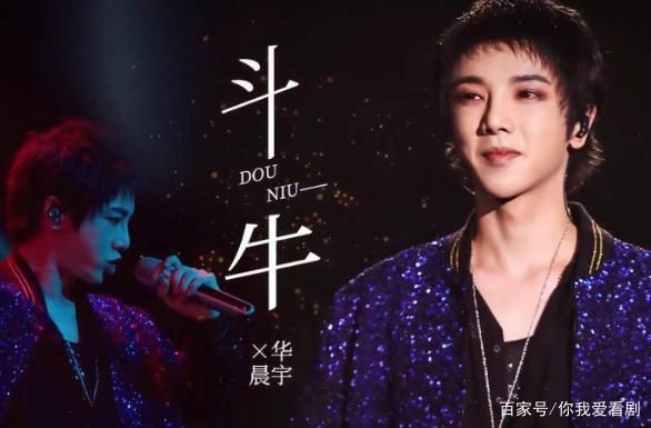 #歌手华晨#华晨宇演唱的这首歌,配上画面后会怎么样?那是歌迷最好的期待
