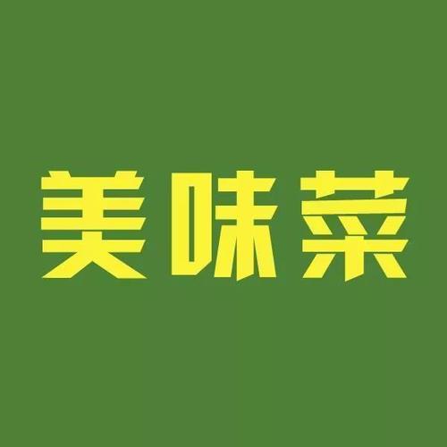 重庆美食推荐,特色小吃美食菜系火锅绝对不能够少