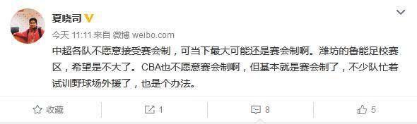 辽篮引援新消息,前CBA篮板王成香饽饽,多家俱乐部哄抢