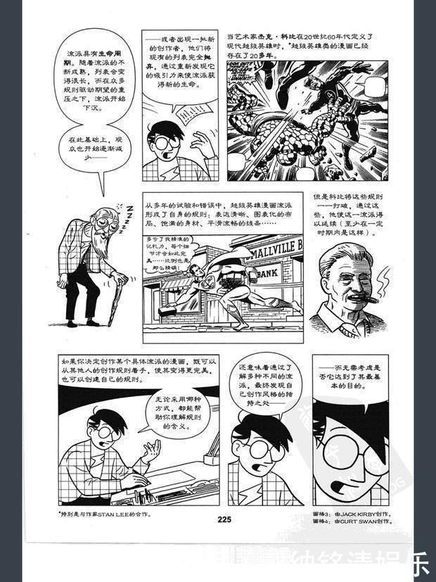 ボルト漫画bank
