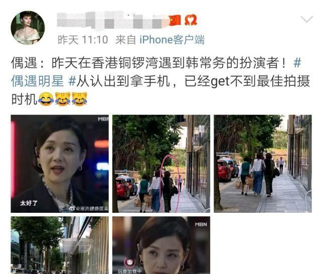 [香港知名女星短发]韩知名女星现身香港街头购物,工作人员帮