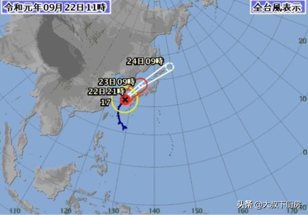 17号台风横扫全日本!暴风圈覆盖九州,专家:降水超400毫米