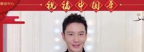 """春节黄晓明包饺子在里面放钱,网友表示太""""脏"""",他的回答亮了!"""