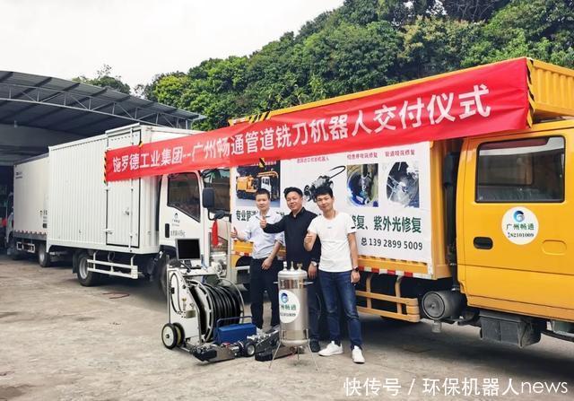 『Turbo』管网手术刀丨百万级IMS Turbo管道切割机器人顺利交付广州畅通!